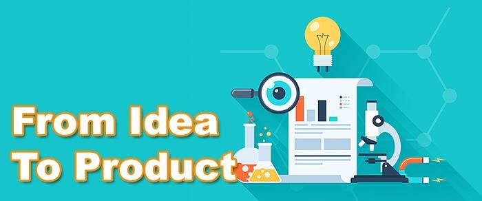 تبدیل ایده به محصول