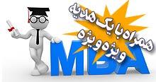 8 مرحله تغییر,آموزش مجازی,محمد آکوچکیان,رهبری